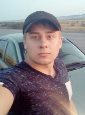 Dmitrij, 22, Ukraine, Antratsyt