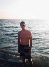 Nikita, 21, Russia, Sevastopol