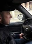 Знакомства Москва: Ruslan, 26