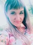 Кристина, 25 лет, Тулун