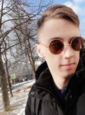 Dmitriy, 23, Russia, Khabarovsk
