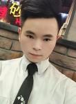 宇少, 27  , Yibin