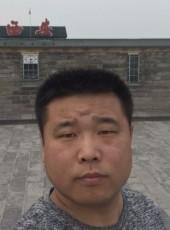 么么哒, 31, China, Yuncheng
