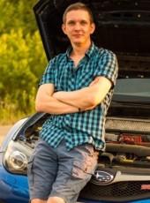 Igor, 36, Russia, Kostroma