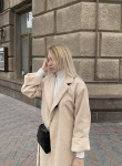 lera, 21  , Volgograd