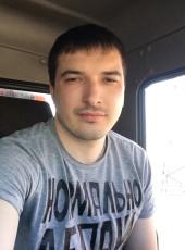 Sergey, 32, Russia, Norilsk