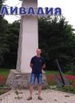 dima, 40, Luchegorsk