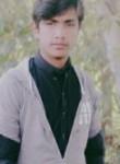Munsif  Ali Khan, 19, Nowshera Cantonment