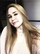 Kseniya, 20, Russia, Chelyabinsk