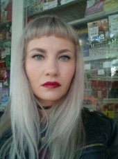 Capricious, 38, Russia, Chelyabinsk