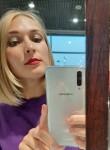 Mary, 29, Yakutsk