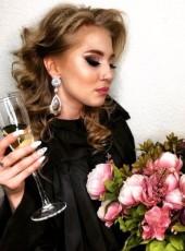 Anastasiya, 21, Russia, Moscow