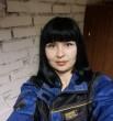 Наталия