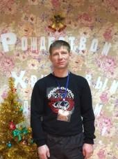 валерий, 41, Россия, Казань