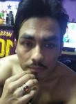 Mario, 33  , Philadelphia