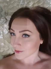 Мария, 28, Россия, Санкт-Петербург