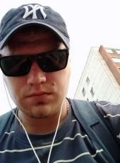 Maks, 33, Russia, Asbest