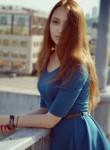 Tamila Volkova, 20  , Armyansk