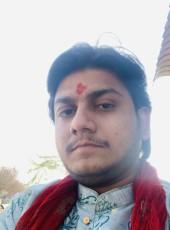 Aman, 24, India, Godda