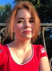 Nika, 20, Russia, Ryazan