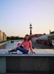Natalya, 35, Moscow