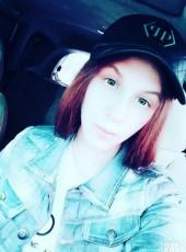 Alena, 21, Russia, Khabarovsk