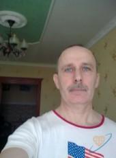 OREST, 63, Ukraine, Irpin
