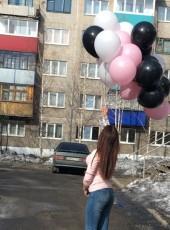 Alina, 21, Russia, Novosibirsk