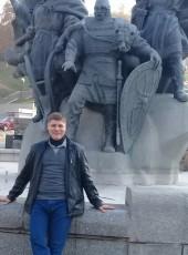 Dimon, 31, Ukraine, Torez