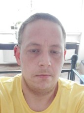 Sebastian , 32, Germany, Waldkirch