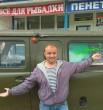 Андрей Алексан