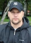 Aleksandr, 29, Gubakha