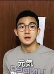 jeff, 20, Nanjing