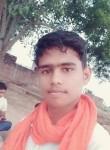 Pankaj, 18  , Kanpur
