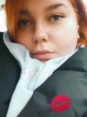 Anastasia, 25, Russia, Moscow