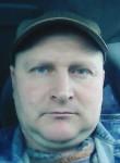 Алексей, 47 лет, Ноябрьск