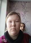 Екатерина - Усолье-Сибирское