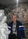 Димон, 34 года, Харцизьк