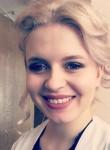 Илона, 23 года, Красноярск