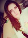 Даша, 19 лет, Мучкапский