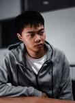睿, 20, Tainan