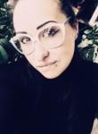 Маша, 33 года, City of London