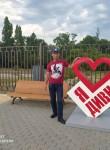 Zhurik, 27  , Divnomorskoye