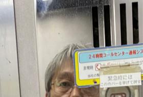 のぶチィ, 60 - Just Me