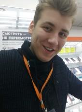 Maksim, 22, Belarus, Minsk