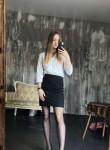 Evangelina, 19, Rostov-na-Donu
