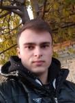 Aleks, 26, Bishkek