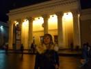 ANDRoMeDA, 39 - Just Me Не грусти, моя Москва...