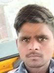 kundan kumar, 23  , Luckeesarai