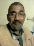 علي حسن , 63  , Cairo